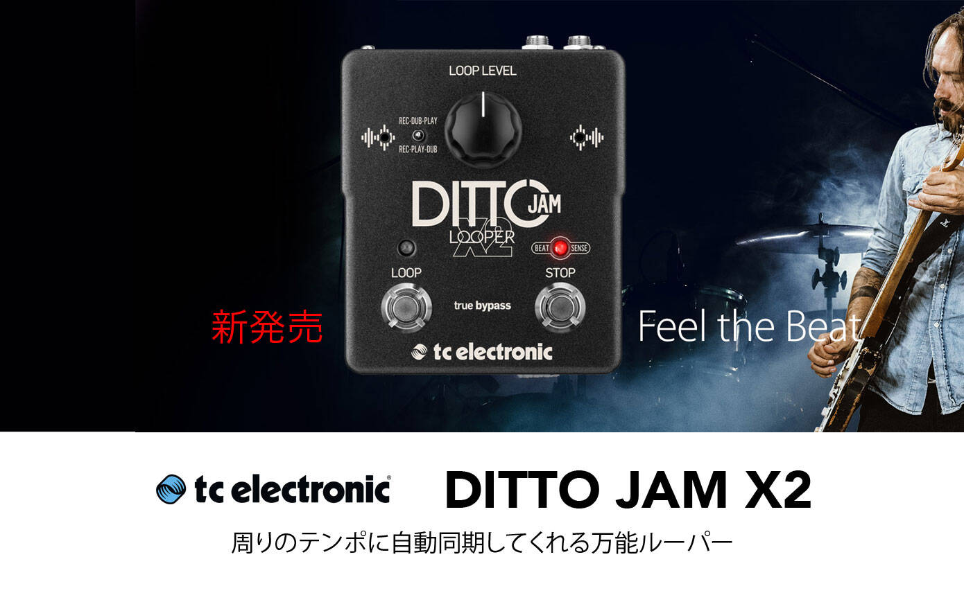 20181003_tcelectronic_1390