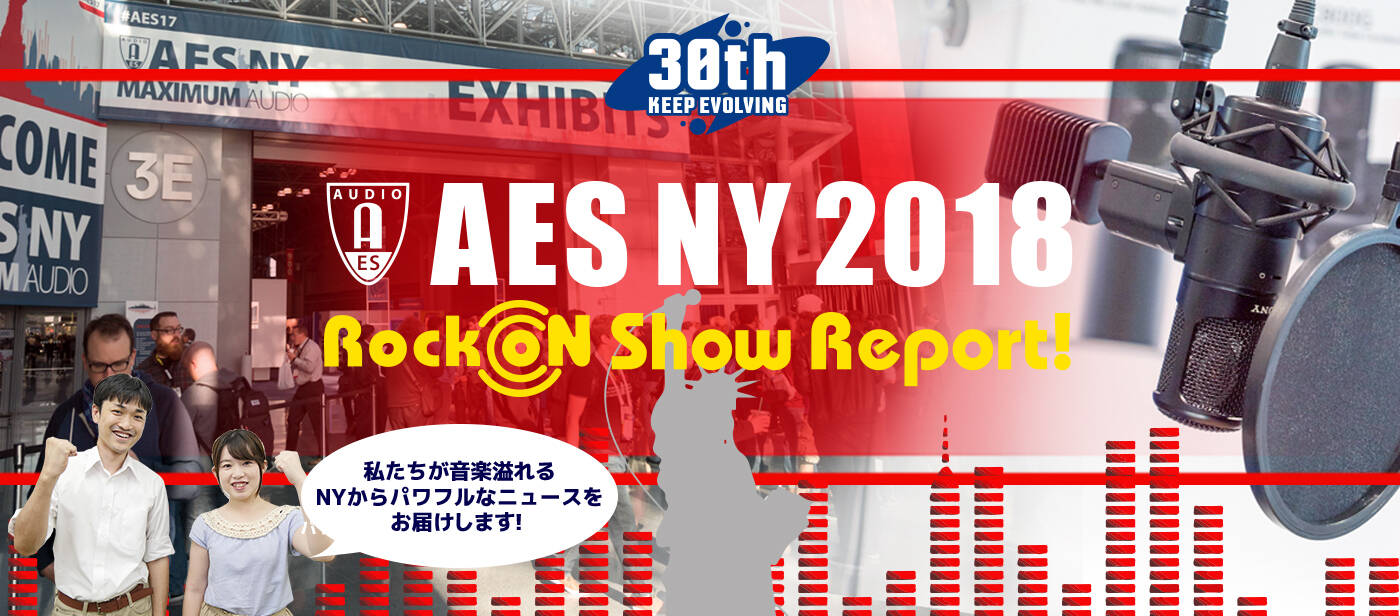 AES 2018 Day3 : Focusrite