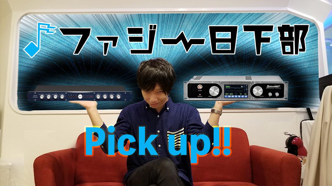 Umeda20181016Outboard