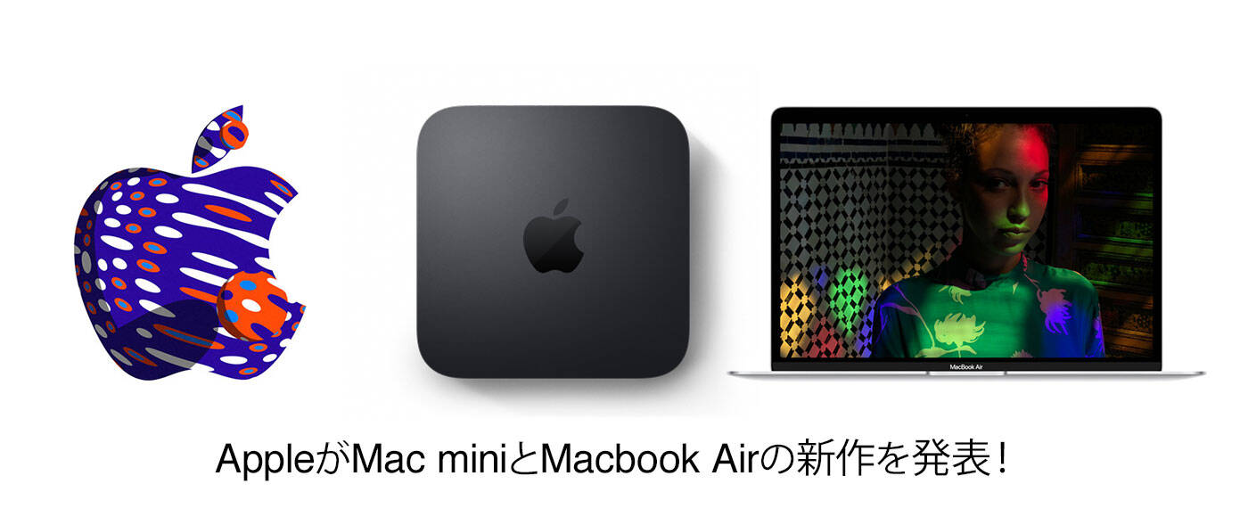 20181031_apple_1400_580