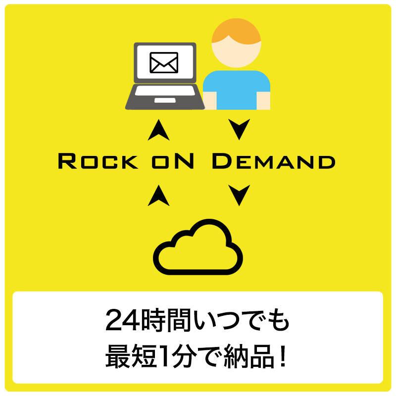 20180316_rod1_800