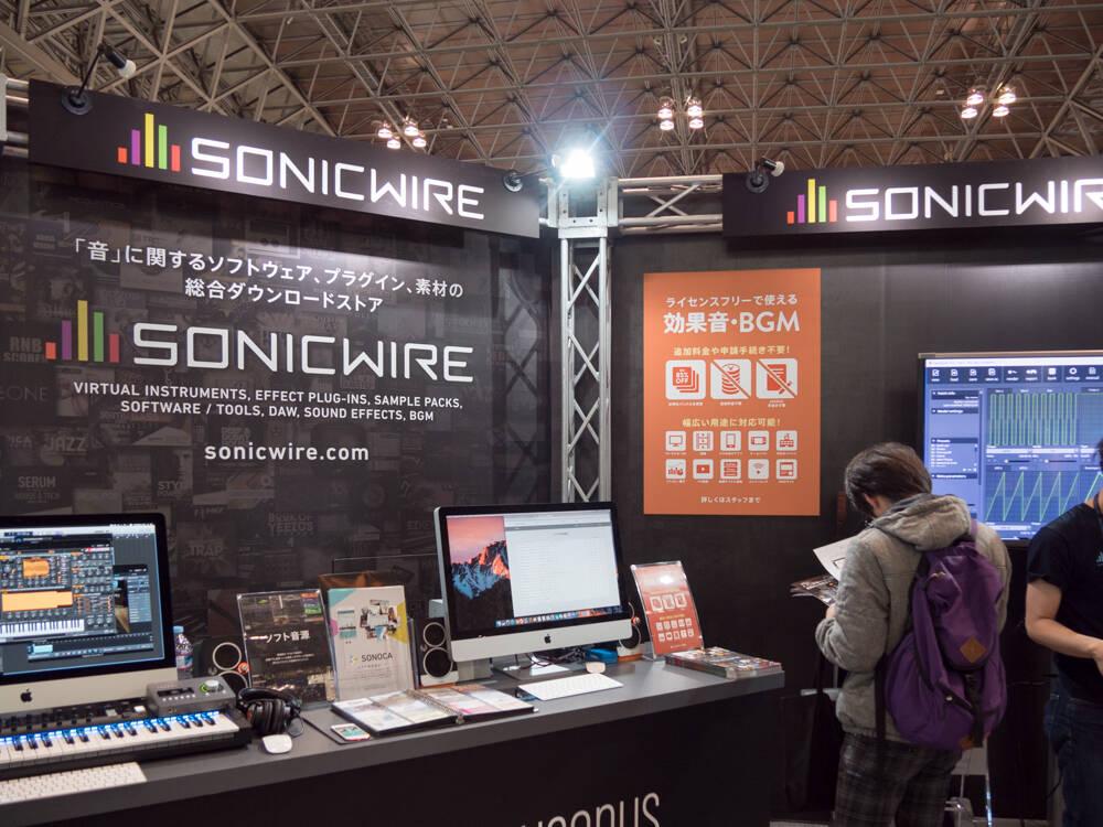 常時1万点以上の製品を取り扱う総合ダウンロードストアSONICWIRE