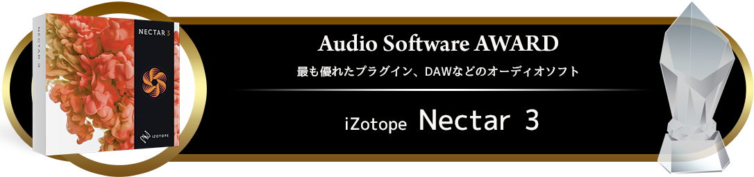 Audio-Software-AWARD