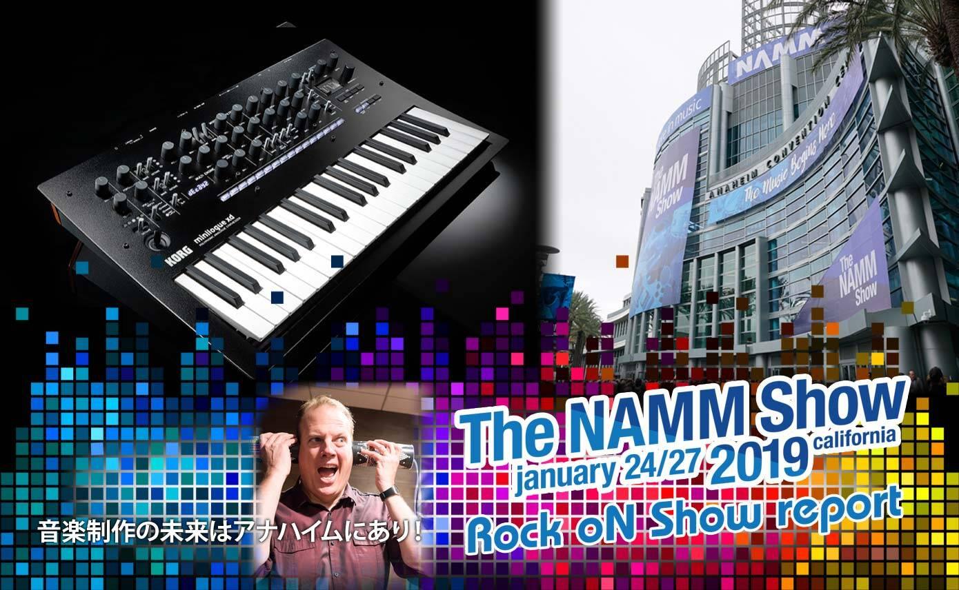 20190117_namm_top_1390