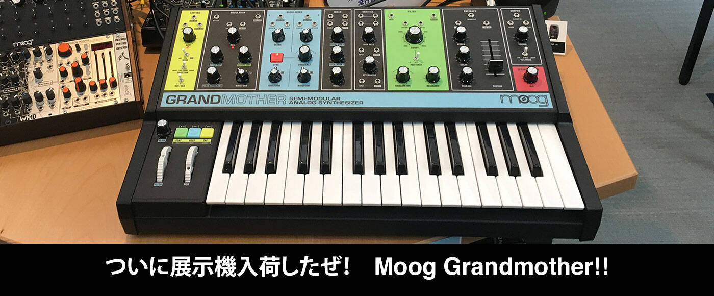 20190110_moog_1400_580