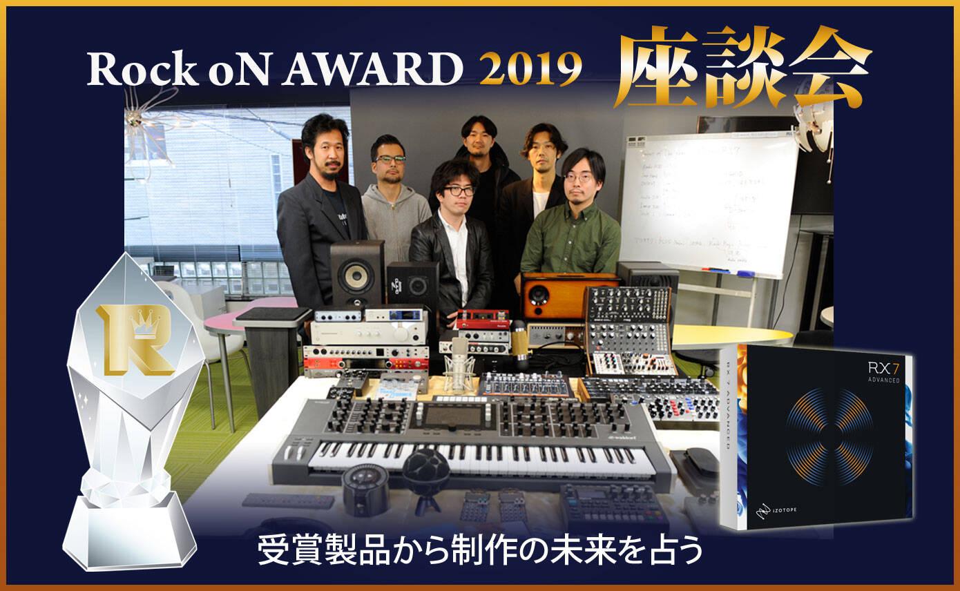 20190118_award_1390