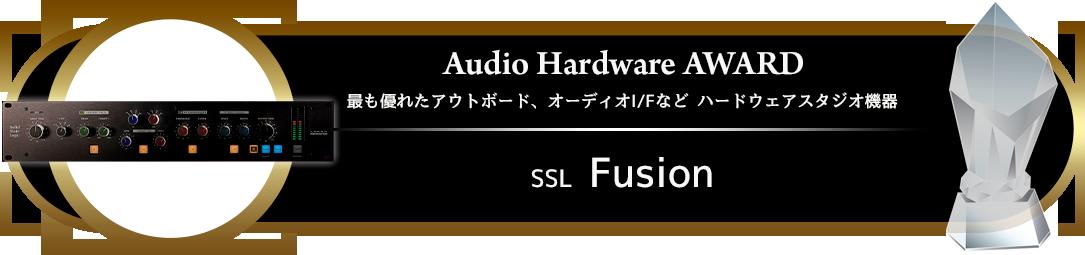 award2019_AudioHW