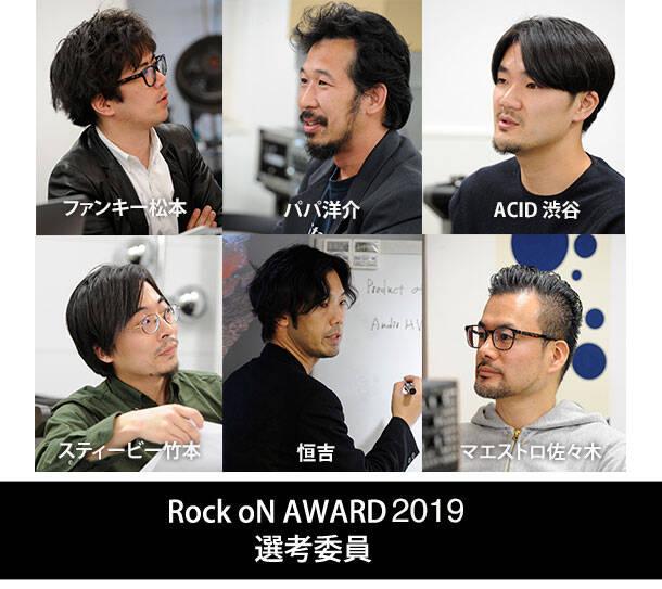 20190118_award2019_member2
