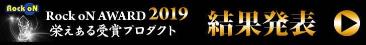 20190118_award_728_90
