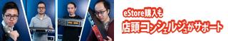 Staff ID