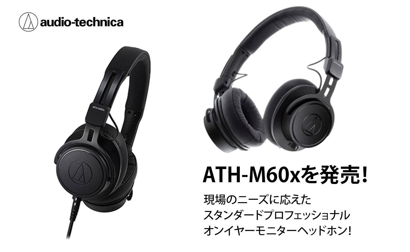 20190131_Audiotechnica_1390_856