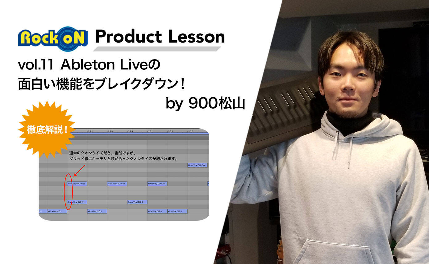 ProductLesson11_1390_856