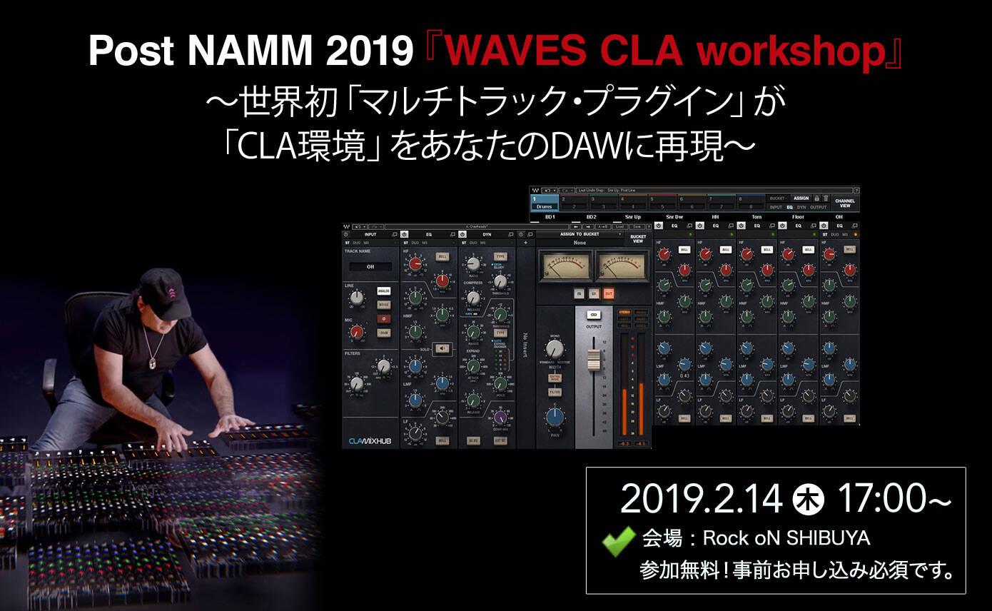 20190208_waves_seminar_1390_856b