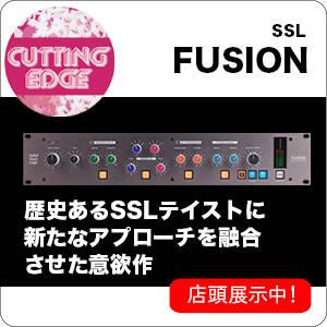 3/8 ssl fusion