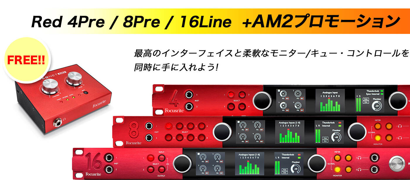 red_am2_present