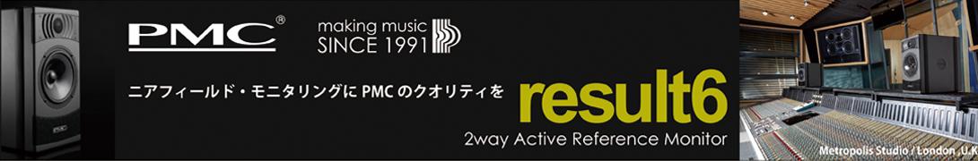 【PR】オタリテック/PMC