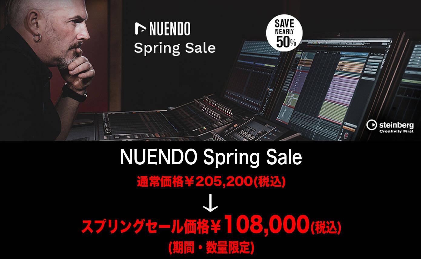 nuendo_sale_top