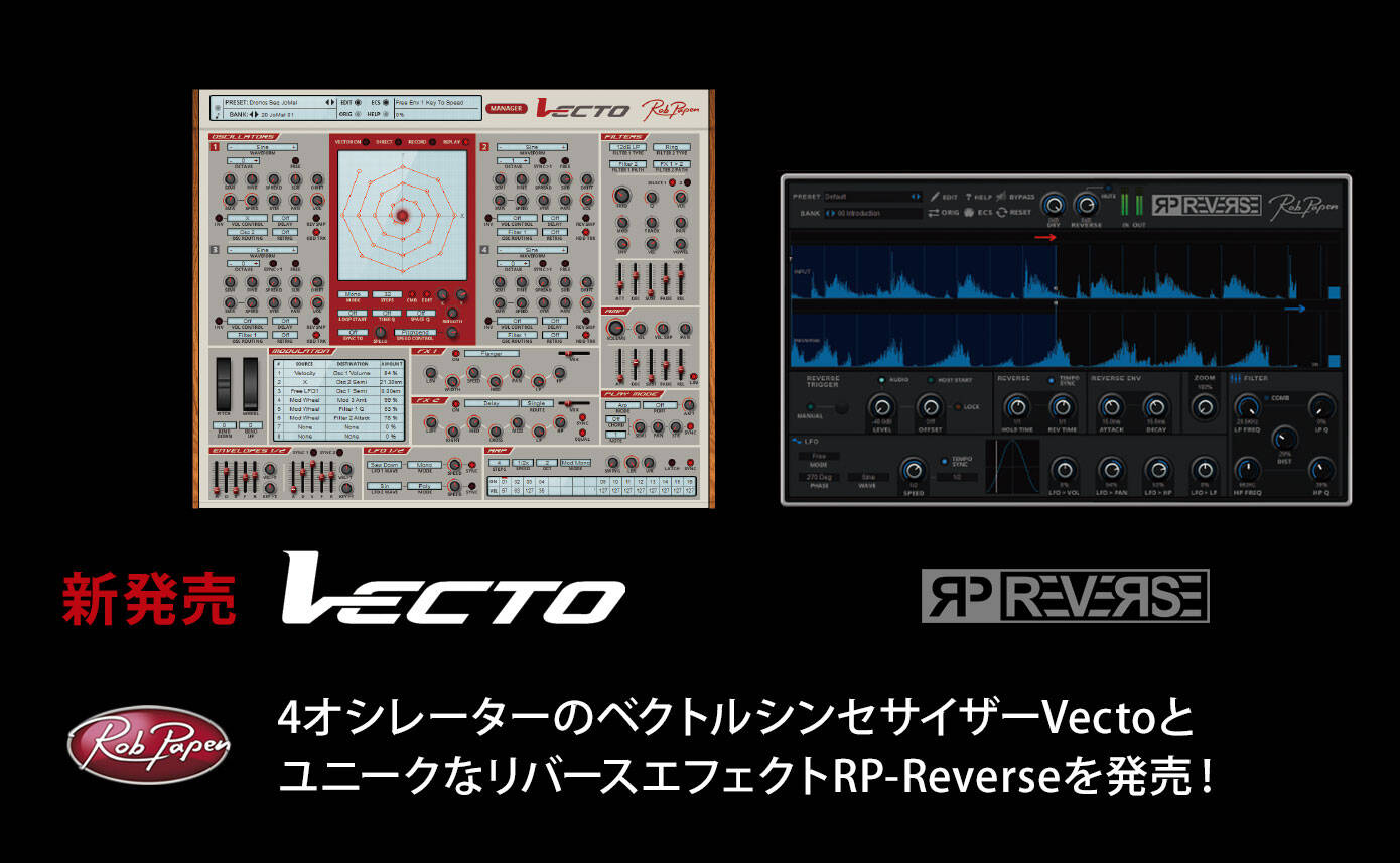 20190408_robpapen_1390_856
