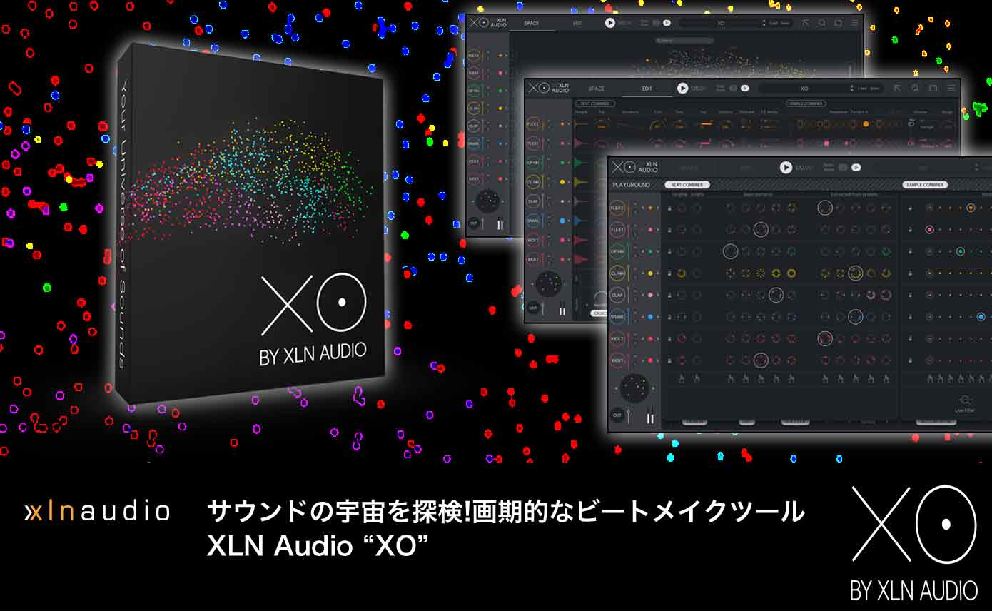 20190409_xln_audio_xo_top
