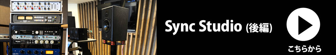 sync_studio_02_link