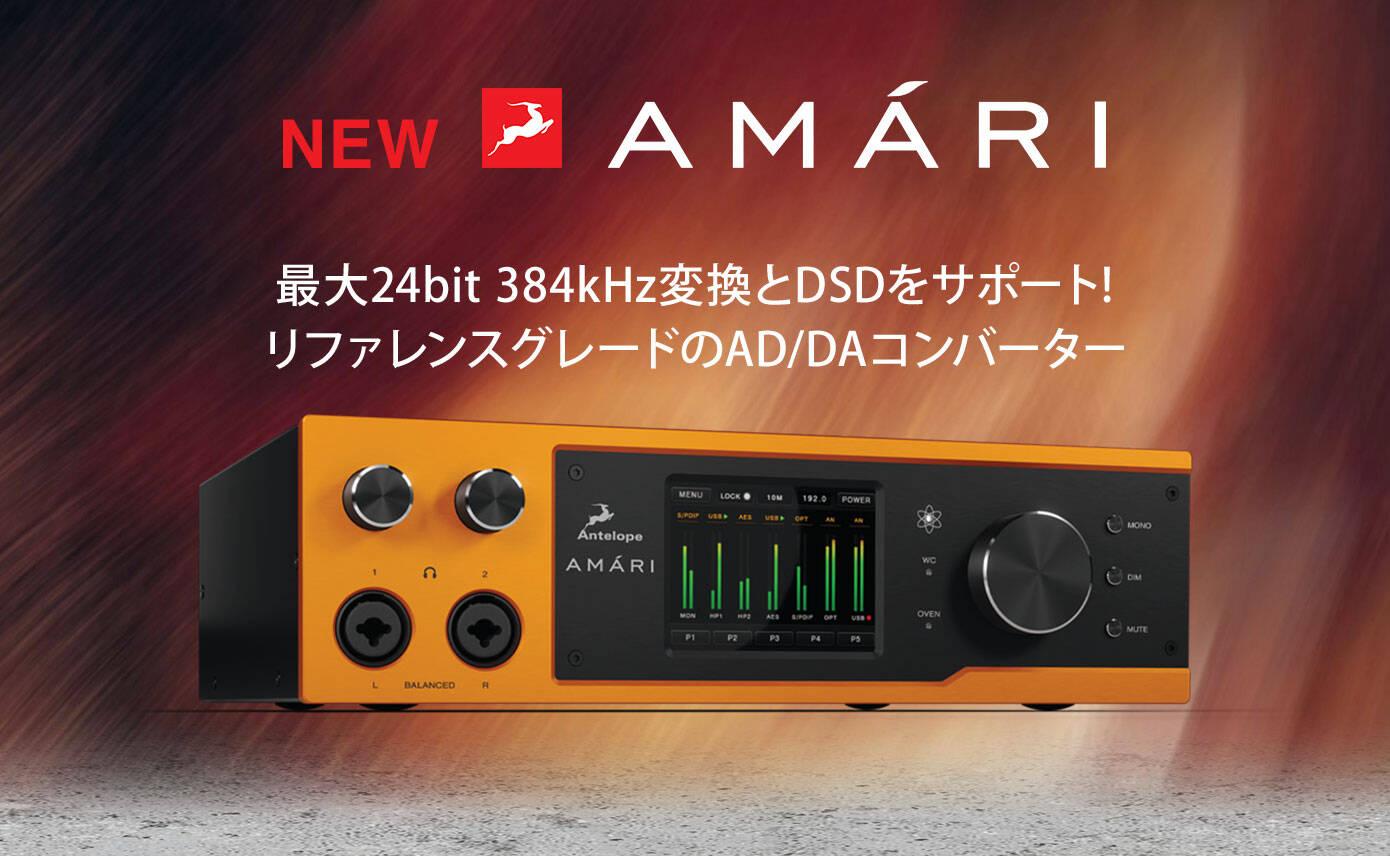 9299bb2b3f レコーディング機材 マイク DTM DAW ソフトシンセ オンライン販売 | Rock ...