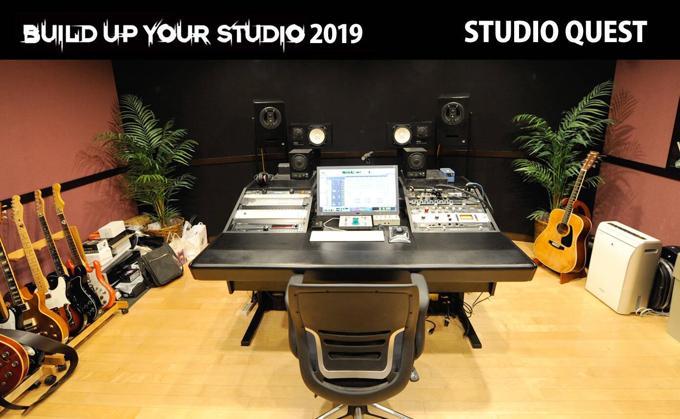buildup_StudioQuest01