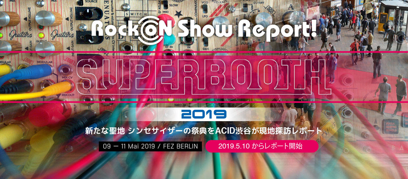 20190425_superbooth_1390