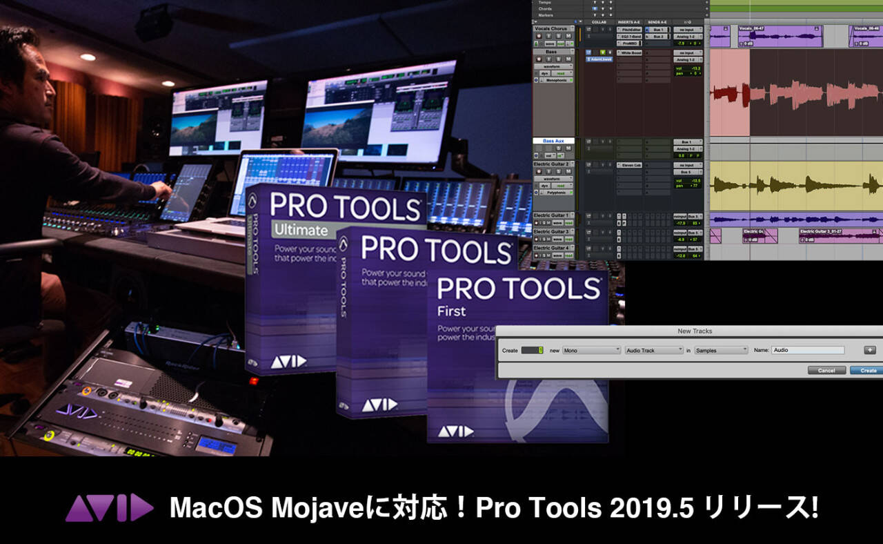 Is Pro Tools Compatible With Mojave