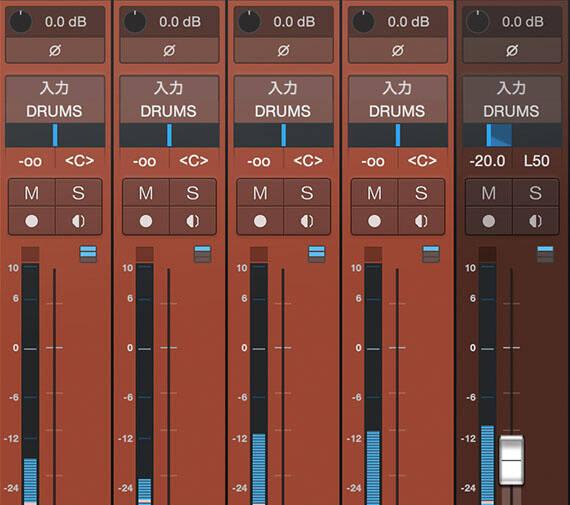 studio_one_45-04