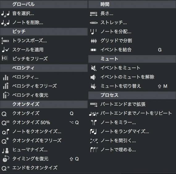 studio_one_45-05
