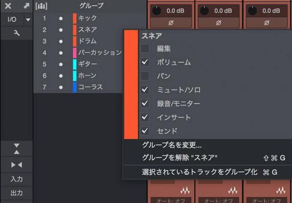 studio_one_45-06