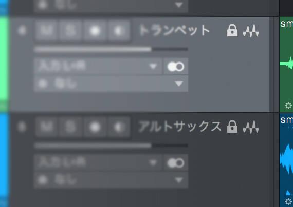 studio_one_45-09