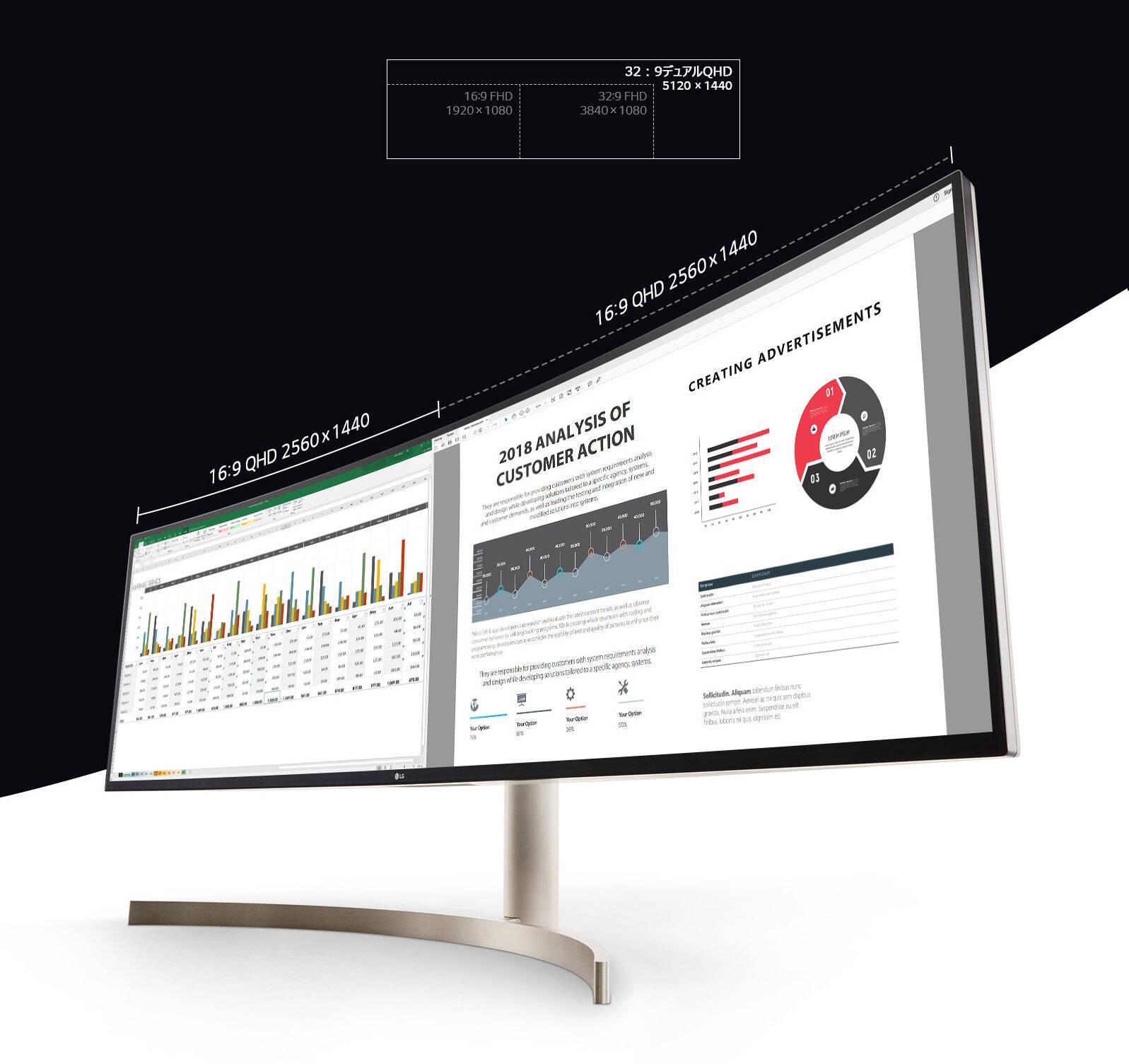 MNT-49WL95C-02-UltraWide-Dual-QHD-Desktop