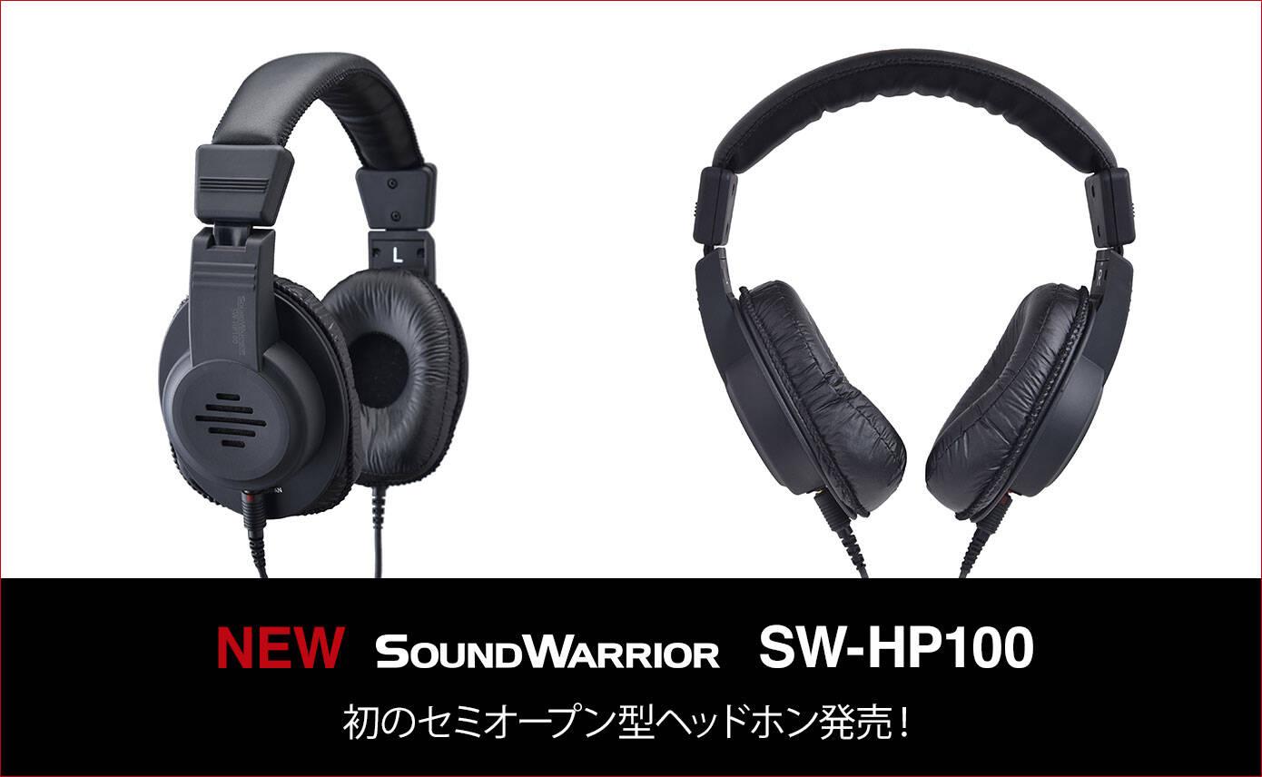 20190712_soundWarrior_1390_856