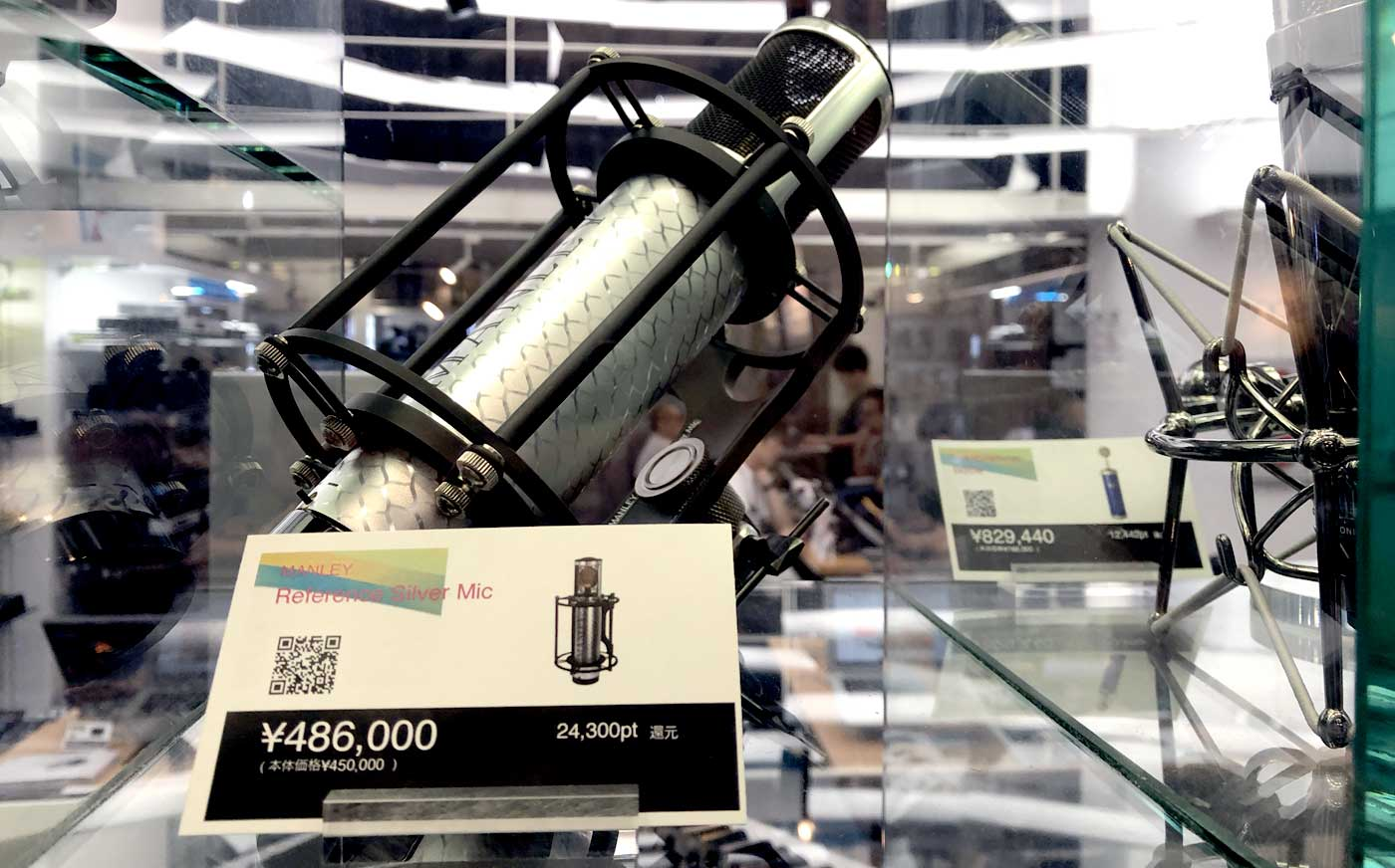 expensive_mic