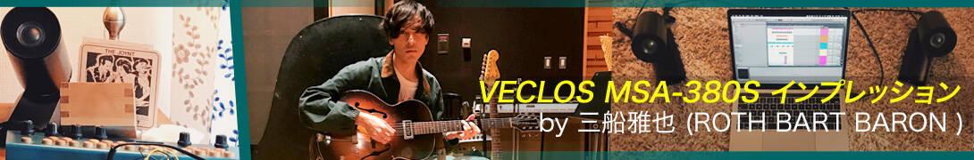 【PR】VECLOS