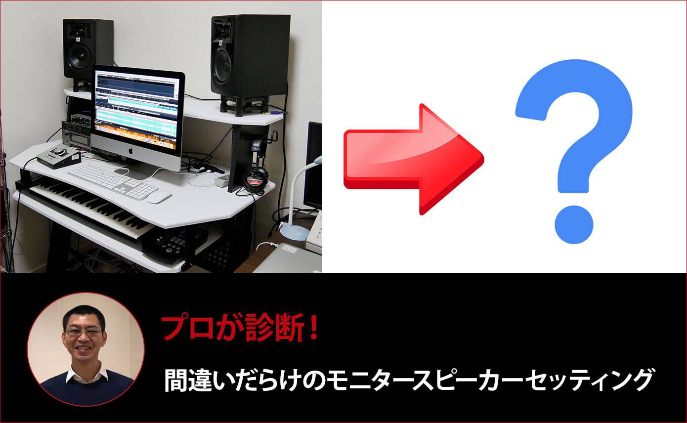 20190820_monitor_1390_856