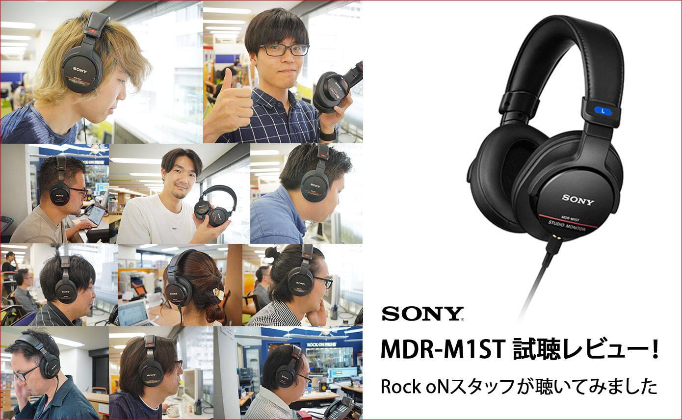RockoN_MDR-M1ST