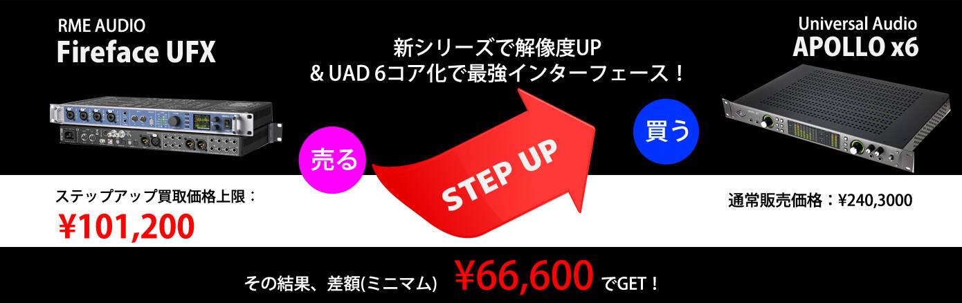 used_upgrade_AudioIO