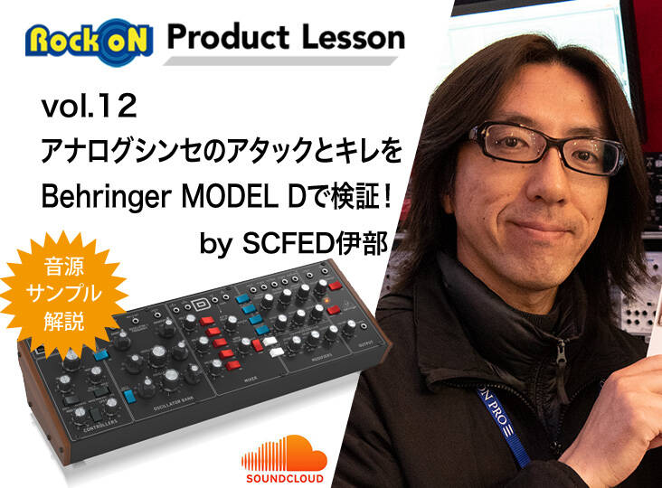 20190206_Productlesson12_i