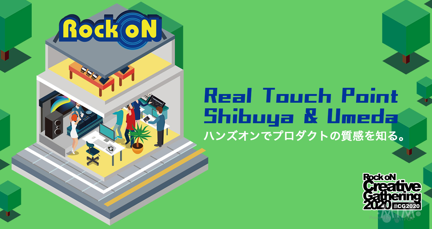 Real-Touch-Point