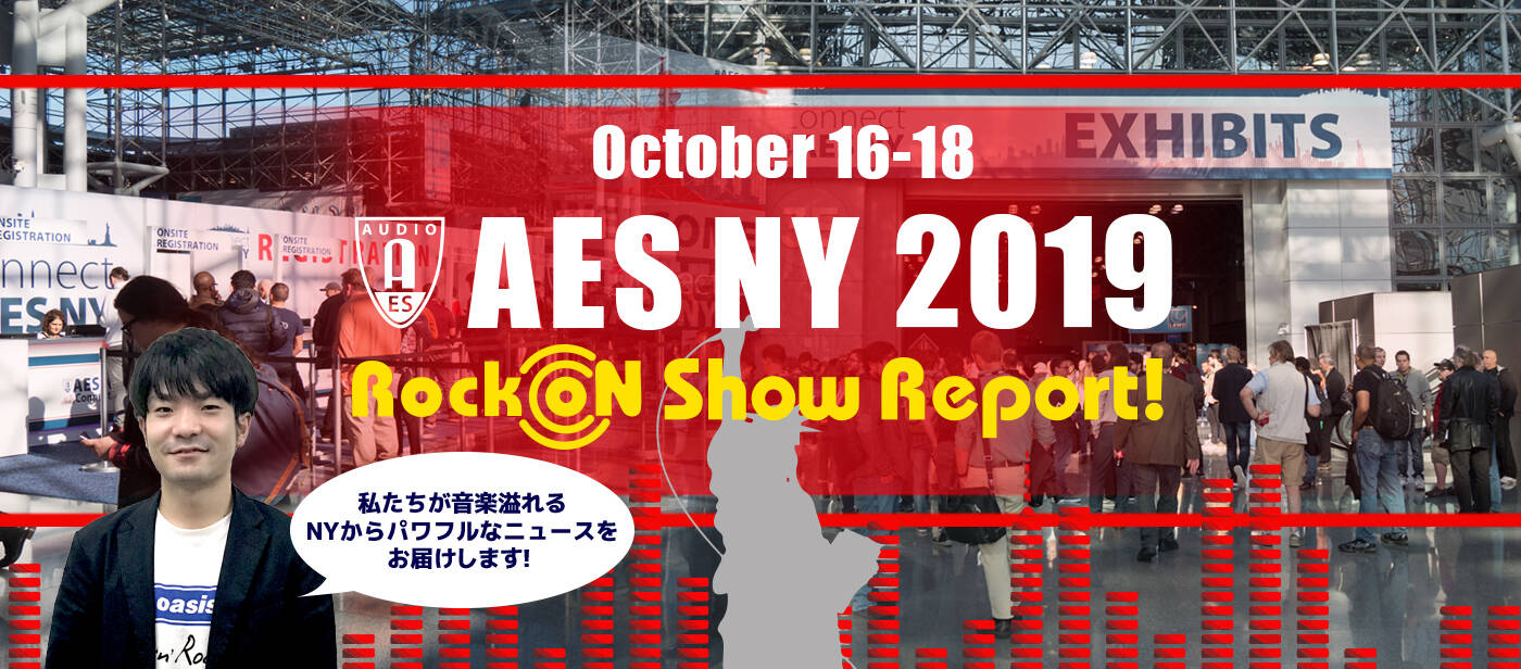 AES NY 2019 Rock oN ショーレポート