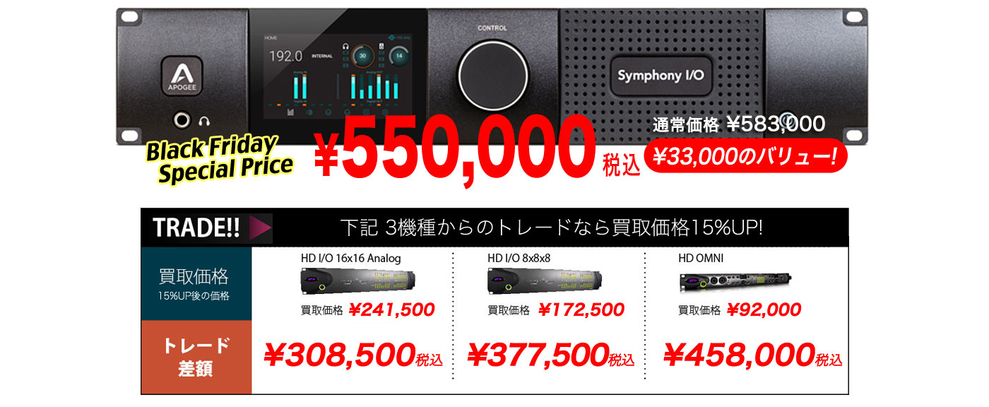 20191112_io_symphony16x16