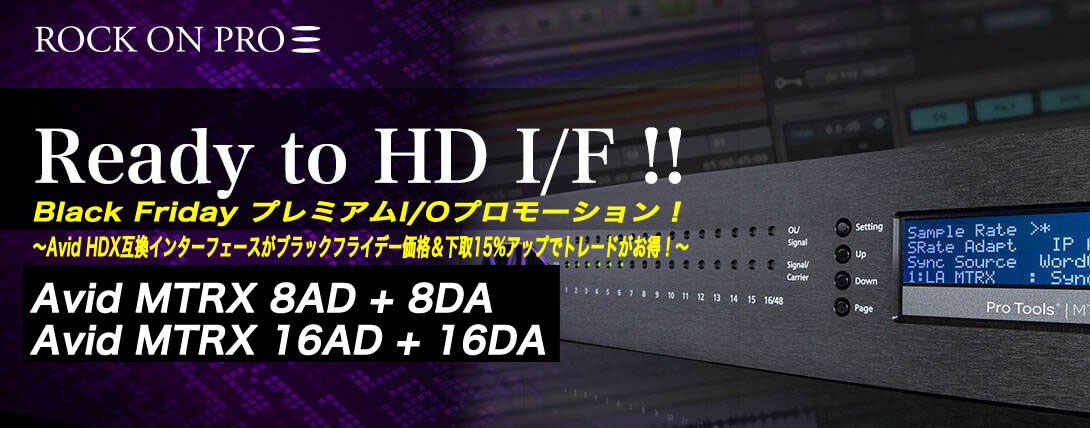 avid_title