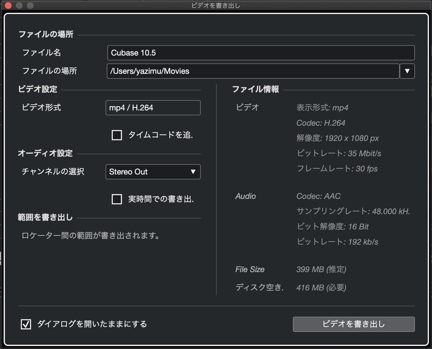 video_export