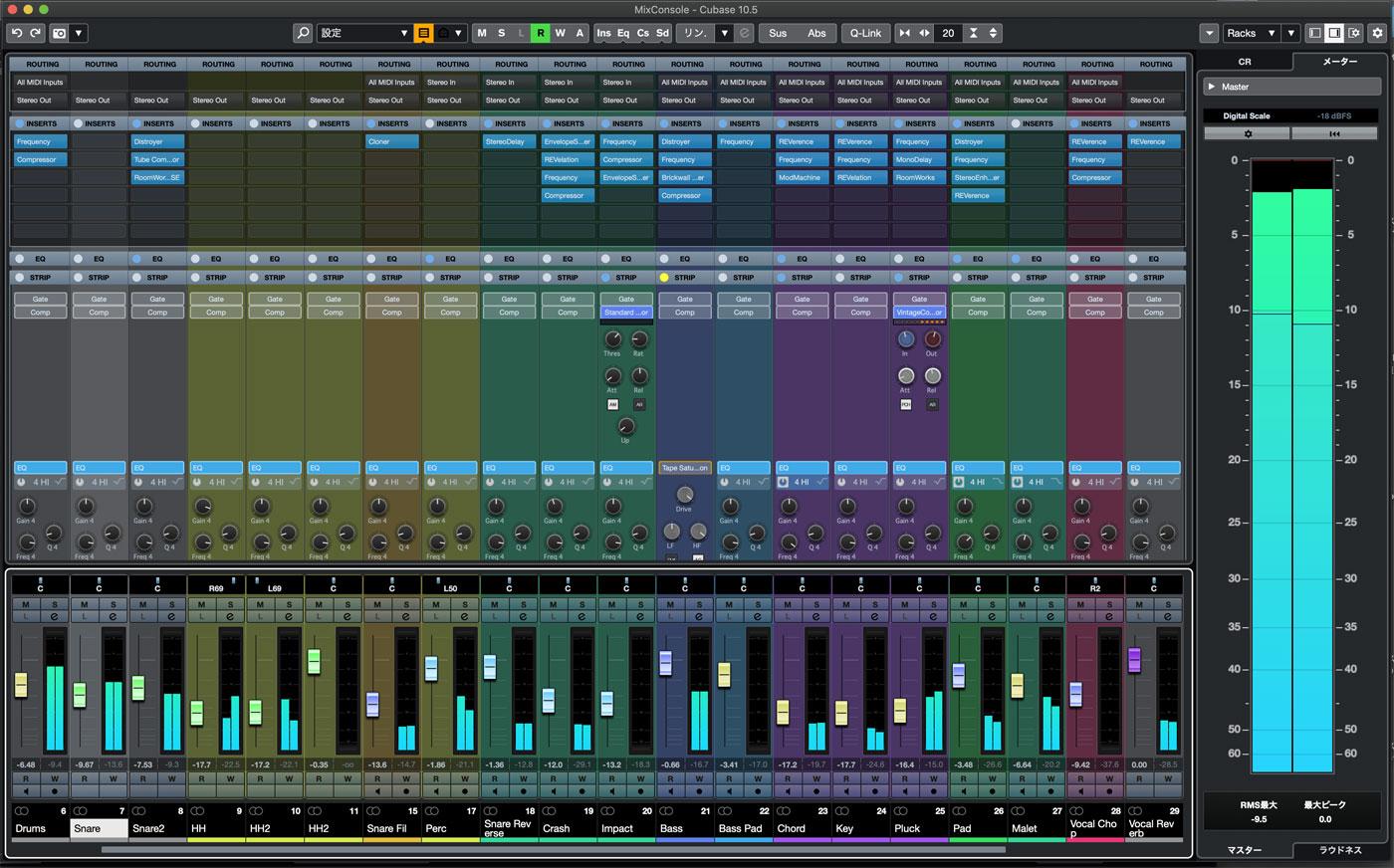 cubase105_mixer