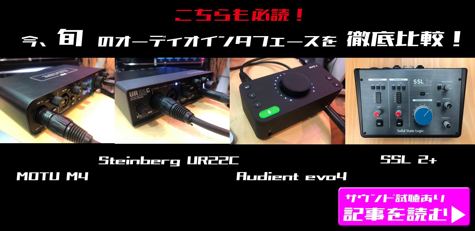 20200318_audioIF