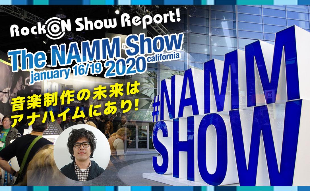 20190117_namm_top_1390-1090x671