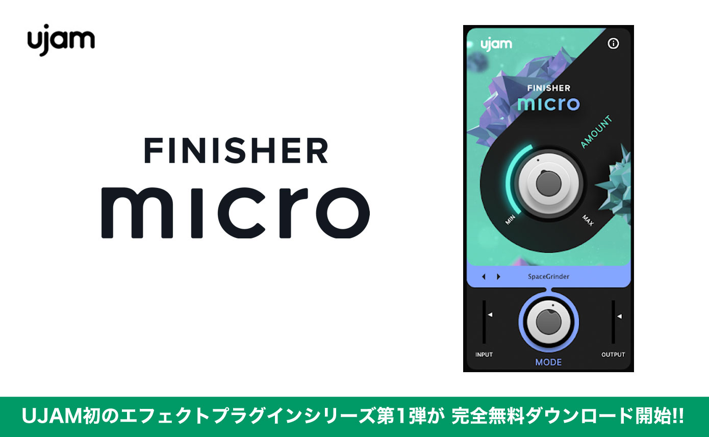 20191223_ujam_finisher_1390_856
