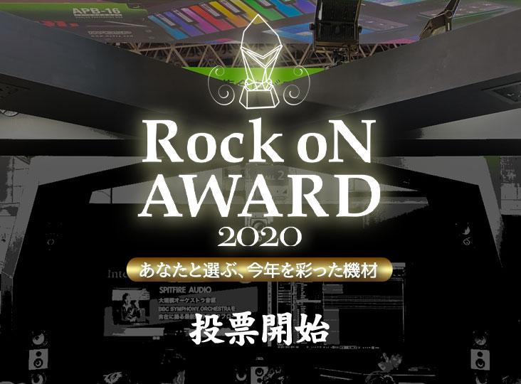 20191206_award2020_732_540
